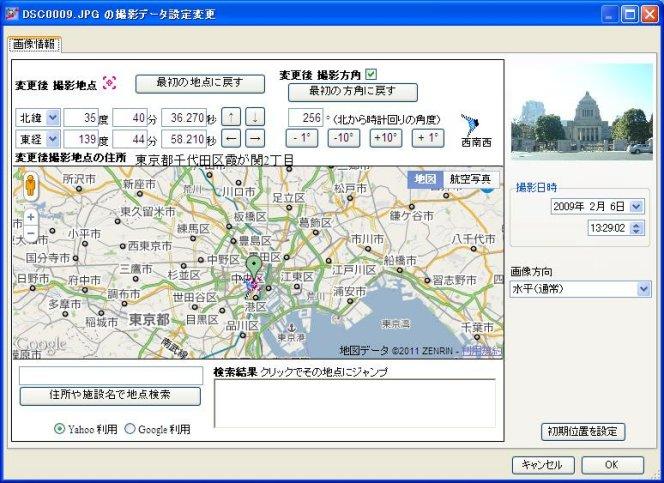 screenshot_edit.jpg