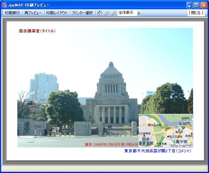 screenshot_pperview.jpg