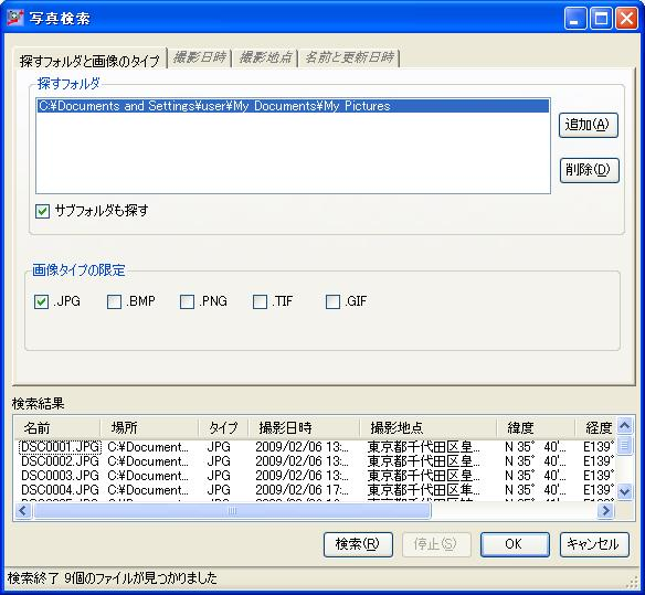 screenshot_search.jpg