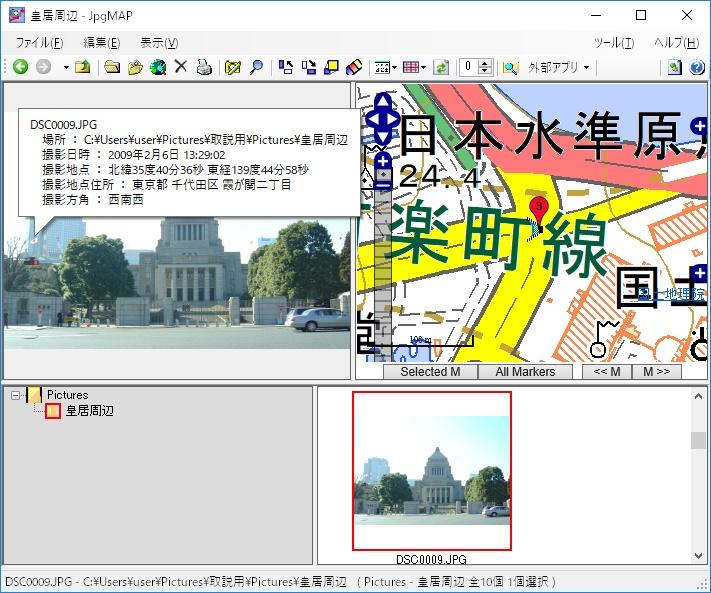 screenshot_data_dsp.jpg