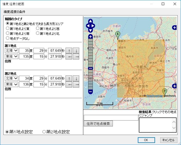 screenshot_search_geo.jpg