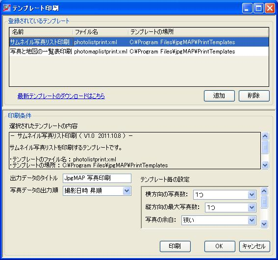 screenshot_templateprint.jpg